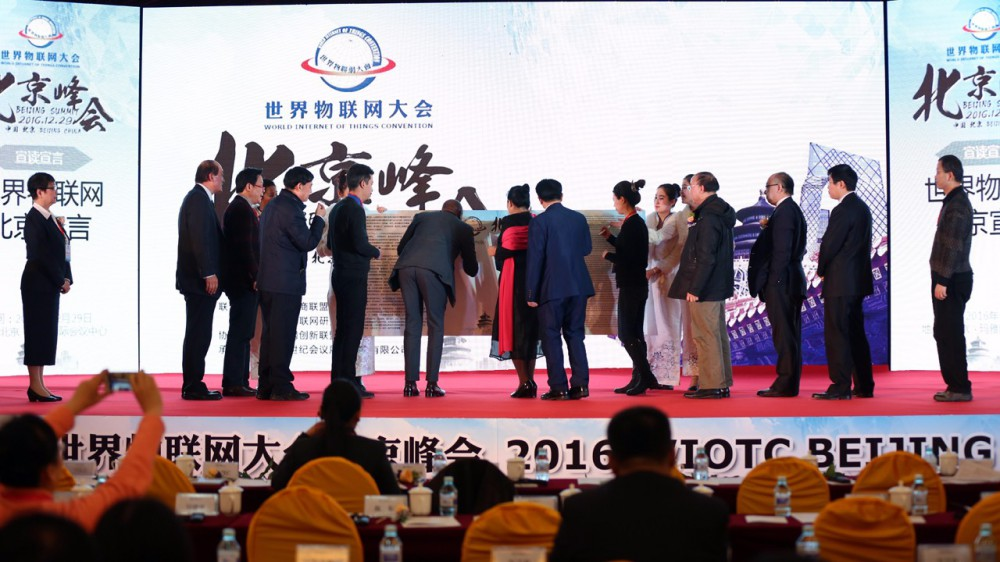 WIOTC Beijing Summit